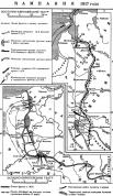 Первая мировая война. Кампания 1917 года.