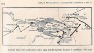 Боевые действия советских войск при освобождении Казани в сентябре 1918 года