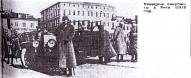 Германцы в Риге в 1918 году.