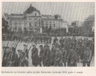 Первомайский парад вооружённых сил на площади Коммунаров в Риге, 1919 год.