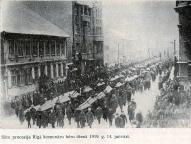 Похороны коммунаров 14 января 1919 года в Риге.