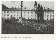 Рижский замок, где проходил 5-й конгресс латвийских социал-демократов в 1917 году