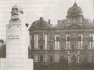 Рижский исполком Совета народных депутатов, 1919 год. (Памятник Макрксу не сохранился).