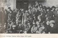 Труппа Советского латвийского Оперного театра, 1919 г.