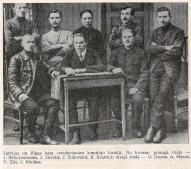 Члены Латвийского и Рижского Военного Революционного Комитета.