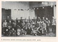 Полковой оркестр 3-го Курземсокого полка, 1918 год