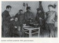 Латышские стрелки обедают, в Арзамасе, 1918 г.