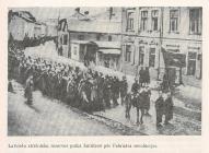 Резервный пол Латышских стрелков в Смилтене после Февральской революции.