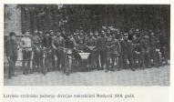 Мотоциклисты Латышской стрелковой дивизии в Москве, 1918 г.