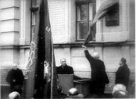 3 января 1949 года в Риге состоялись торжества в связи с 30-летием установления советской власти в 1919 году. На здании Верховного суда была открыта памятная доска о том, что здесь в 1919 году работал Рижский совет рабочих депутатов, а на здании Верховного Совета — доска в честь правительства Петериса Стучки.