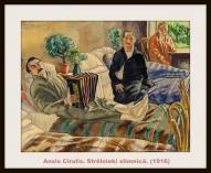 """Ансис Цирулис. """"Стрелки в госпитале"""". (1916 г.)"""