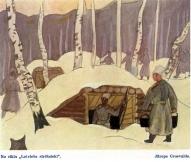 """Язепс Гросвалдс. """"Блиндажи в снегу"""""""