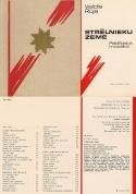 Valdis Rūja. Strēlnieku zeme. Petētiska mozaika. (1982)