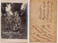 Охотничья команда. Латышский Запас.батальон (ЛЗБ). Рядовой и унтеры, 1916