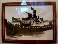 """Советсская Латвия, 1919г. надпись """"Смерть капитализму!"""""""