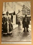 Немецкие солдаты в Тукумсе, 1915 год