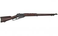 Winchester Model 1895, между 1915 и 1917 поставлено окло 300,000 M1895. Русский винчестер — рычажная модель 1895 года (M1895), разработанная по специальному заказу для Российской империи под патрон 7,62х54R.