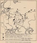 Схема - латышские стрелки на фронтах гражданской войны 1918-1920