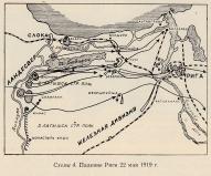 Падение Риги 22 мая 1919 года