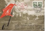 1962.gada kartiņa, veltījums ISKOLATa republikai