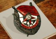Орден Красного Знамени, 1918, РСФСР