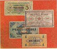 Деньги Советской Латвии 1919