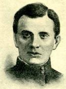 S. Nahimsons