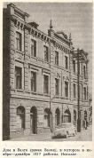 Valka Iskolat 1917