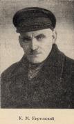 К. М. Киртовский, политрук пулемётной команды 5 лат полка