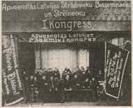 Президиум 1съезда советов рабочих безземельных и стрелковыхдепутатов-13,01,1919.