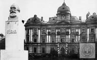 Совет рабочих депутатов Риги.