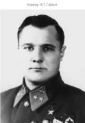 Я.П.Гайлит, комкор 1937