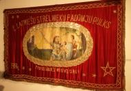 2 латышский стрелковый полк 1918