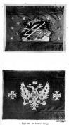 2. Rigas latviešu strēlnieku bataljona karogs