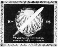 5.Zemgales latviešu strēlnieku bataljona karogs ar uzrakstu -Tēvzemes brīvestību pirksim mēs ar asinīm (1915)
