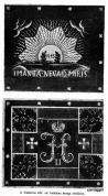 8. Valmieras latviešu strēlnieku bataljona karogs ar uzrakstu - Imanta nevaid miris.