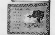 12.Bauskas kājnieku pulka karogs