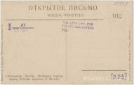 Fridrihs Briedis (1888.-1918.) - 1. Daugavgrīvas latviešu strēlnieku pulka kapteinis. 1916. gads. reverss, открытое письмо
