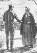 Latviešu bataljonu organizācijas komitejas izdota pastkarte ar R. Tillberga zīmējumu un tautasdziesmu  - Pate māte.