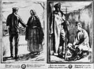 Pastkartes, Latviešu strēlnieku bataljonu organizācijas komitejas pastkartes. J.R.Tilberga zīmējumi