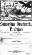 Latviešu strēlnieku bataljoni, rakstu krājums (illustrēts) par latviešu strēlniekiem, kas iznāca 1916. gadā Pēterpilī.