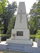 Памятник павшим русским солдатам в Лиепае.