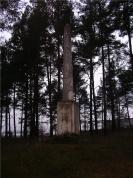Братское кладбище воинов Русской армии, Даугавпилс