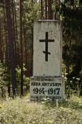Памятник в окрестностях Даугавпилса (место не известно).