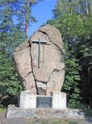 Памятник Балтийскому земскому ополчению