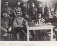 Командиры артиллерийского дивизиона