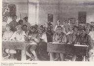 Занятия в школе Латышской стрелковой дивизии на Южном фронте