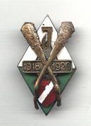 Знак Имантского полка