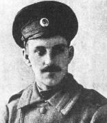 Latviešu strēlnieks. Roberts Poga, pirmais brīvprātīgais strēlnieks.