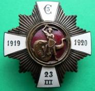 Latvijas armijas 5.Cēsu kājnieku pulka krūšu nozīme